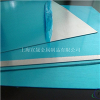 进口铝板7075T651不变形铝板