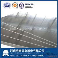 明泰5083铝板国家船用铝板标准用铝