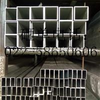 兴化【6061铝合金矩形管】厂家25502.5mm