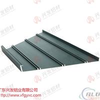 广东兴发铝材全铝家居铝型材