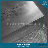 現貨2017鋁板材 硬鋁2017鋁合金