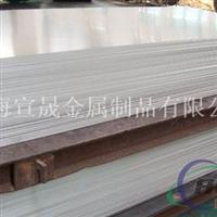2A12铝板批发价格