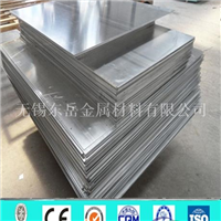 铝锰合金铝板价格【荐】