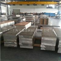 AlZnMgCu0.5铝板性能