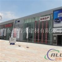 汽车4S店外墙装饰铝型材遮阳百叶窗