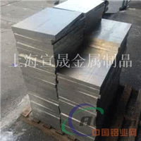 AA7075铝板航空超硬铝板