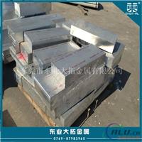 供应LD9铝合金 LD9锻造铝板