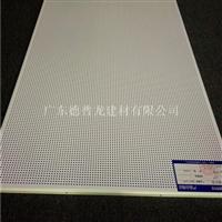 铝合金扣板吊顶 粉末喷涂白色铝扣板