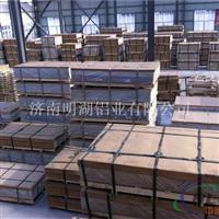 山东厂家直供铝板、铝卷合金铝卷