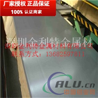 5052铝板,315003000mm铝板批发