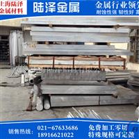 6061-T6铝管 LC4铝板规格