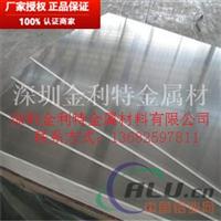 1070-0态热轧铝板