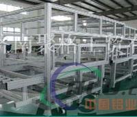 铝型材厂家工业铝型材销售铝材批发