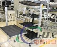 铝型材厂家销售工业铝材铝材机架