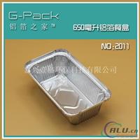 鋁箔之家-2011鋁箔餐盒