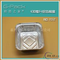 铝箔之家-1512铝箔餐盒