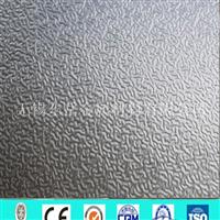 2.5mm橘皮花纹铝板价格【荐】