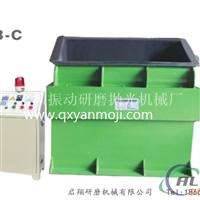 工业铝合金卧式振动研磨机
