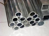 供应铝合金断桥铝型材