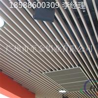黑龙江【U槽铝方通吊顶】多少钱18588600309