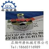 铝合金清洗剂专业生产