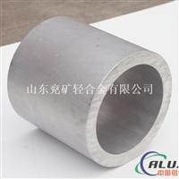 7A04-T6铝合金挤压管材现货