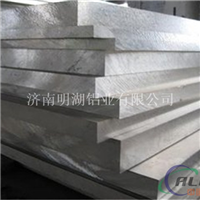模具专用铝板 硬度较高的铝板--6061铝板