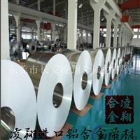6061铝棒铝板铝排厂家