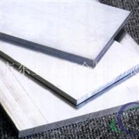 批发易冲压5083冷轧铝板