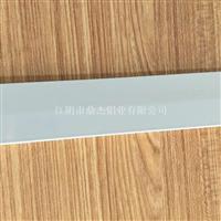 T型材喷白铝型材专业生产开米定做