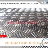 五条筋压花铝板生产厂家