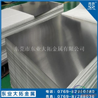 苏州AL2024铝板 AL2024铝厚板成分