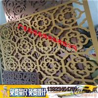 氟碳冲孔包柱铝板仿木纹铝板