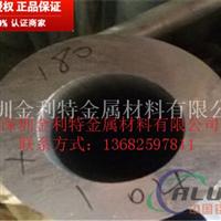 超大厚壁铝管,6063氧化铝管