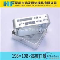 铝合金外壳仪器机箱壳体铝型材外壳