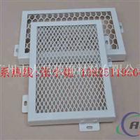 供应冲孔氟碳铝单板外墙氟碳干挂铝单板