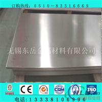 1.5mm铝板一平方价格【荐】