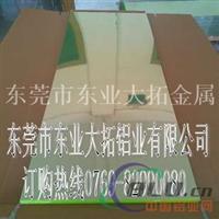 直销5052铝板 优质5052-O态铝薄板