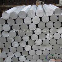 直销5056铝棒 易焊接5056铝合金棒