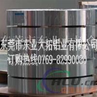 国标5052铝带厂家价格