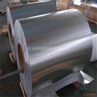 济南明湖铝业供应0.5mm保温铝皮