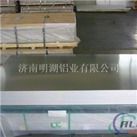 铝板 铝合金板 明湖铝业铝板大全