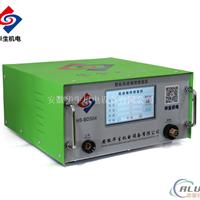 智能高速堆焊机HS-BDS04