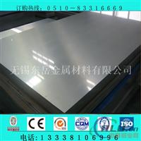 1060铝锰合金铝板价格【荐】