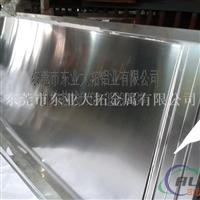 美国AL5083铝板 耐腐蚀5083铝板
