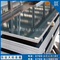 进口铝板aa2024 超硬铝板2024易加工