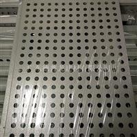 广汽传祺4s店展厅白色微孔镀锌钢装饰板