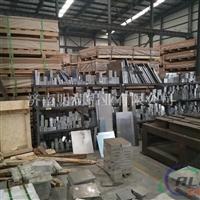 模具专用铝合金板 6061合金铝板小块切割