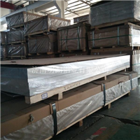 模具专用镁硅铝板 硬度大、强大高