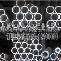 供应5086铝合金无缝管